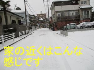 Img_6899